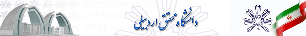 Department of Persian Language & Literature