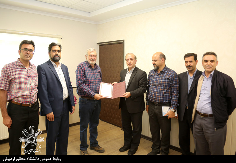 German Scholar visits University of Mohaghegh Ardabili